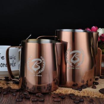 BARISTA SPACE Milk Jug Rose Golden 350ml